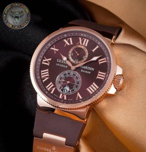 ulysse nardin часы мужские купить оригинал правилом, котором